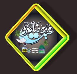 Mohabbat-e-Ramzan Kareem