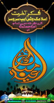 Eid Animation
