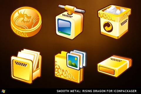 Smooth Metal: Dragon Rising