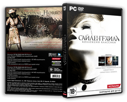 Silent Hill Classics PC DVD Box Russian