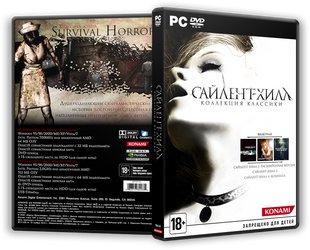 Silent Hill Classics PC DVD Box Russian by Fr0St1X