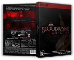 BloodRayne Dilogy Custom Russian DVD Cover