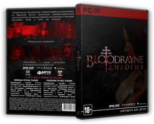BloodRayne Dilogy Custom Russian DVD Cover by Fr0St1X
