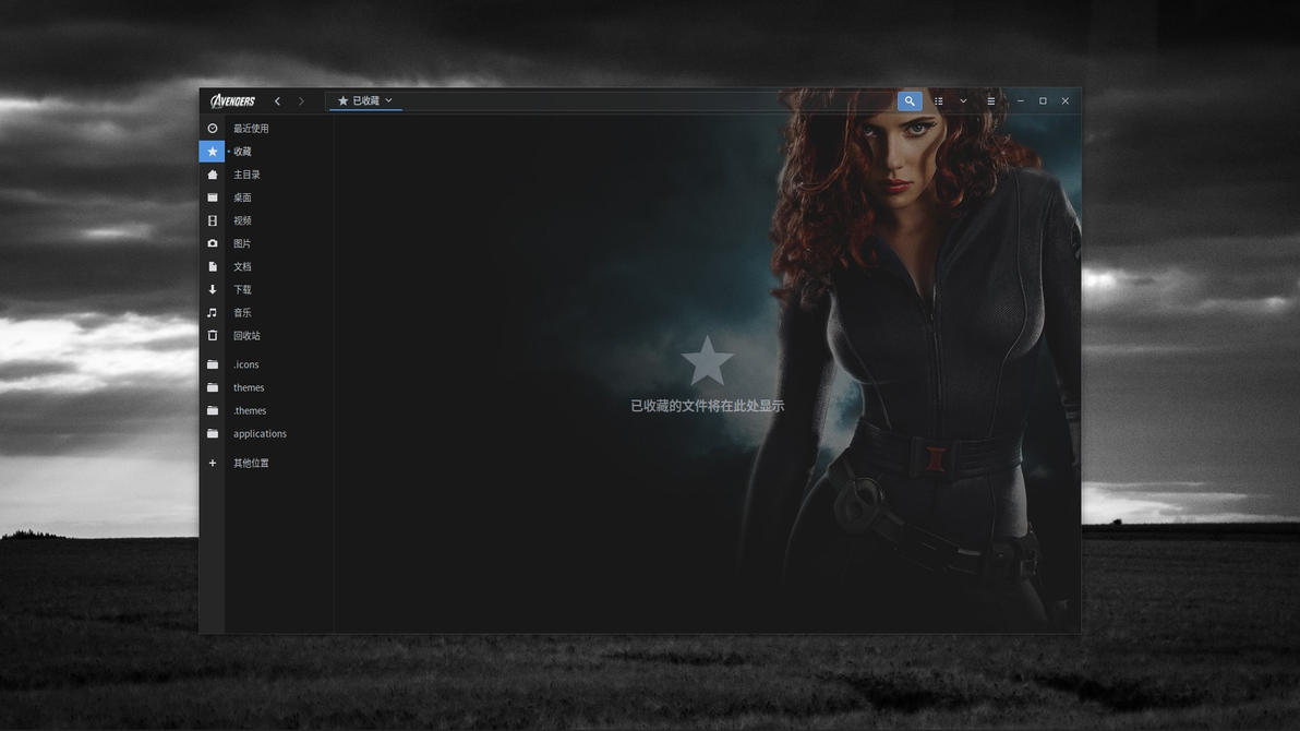 Avengers Gtk Theme by vinceliuice