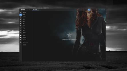 Avengers Gtk Theme