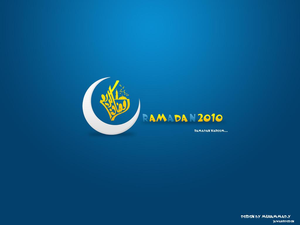Ramadan walpaper by muhammadibnabdullah