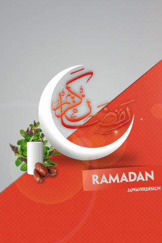 Ramadan Iphone by muhammadibnabdullah