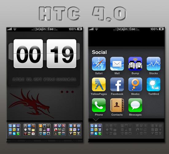 HTC 4.0 by zevin
