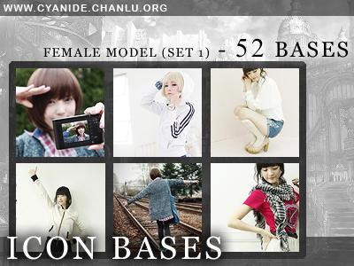 Icon Bases - Female Model Set1 by CyanideGraphics