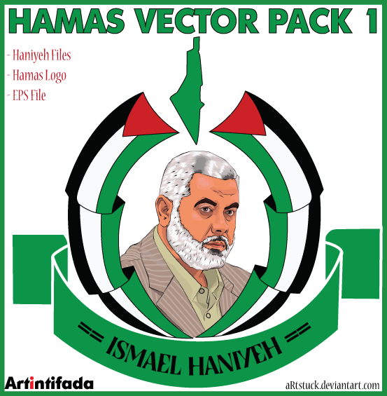 Haniyeh source+hamas logo pack by artstuck