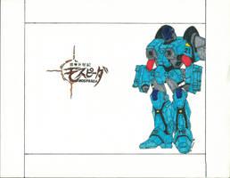 Ride Armor by studioartmix