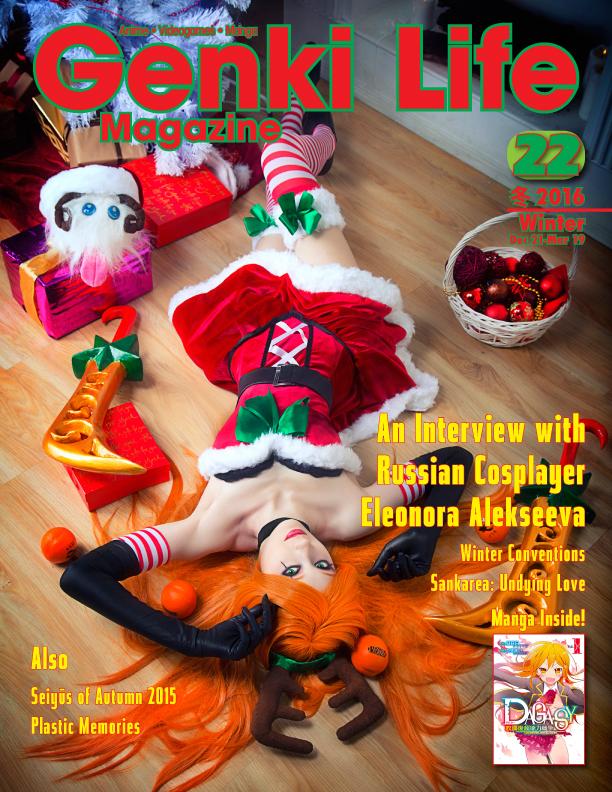 Genki Life Magazine 22 - Winter 2016 by studioartmix