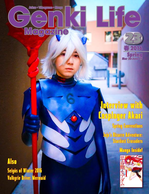 Genki Life Magazine 23 - Spring 2016 by studioartmix