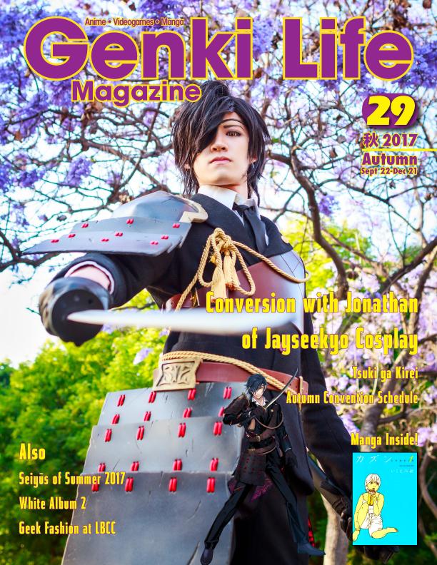 Genki Life Magazine 29 - Autumn 2017 by studioartmix
