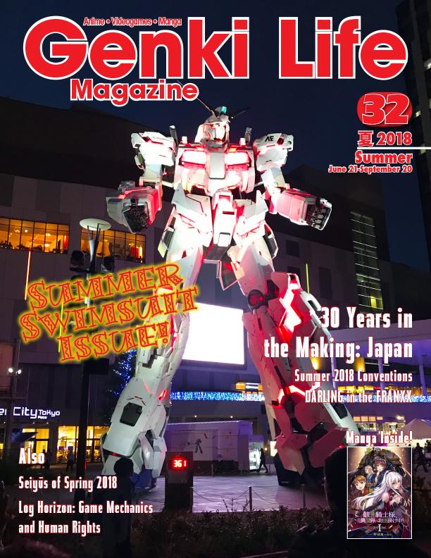 Genki Life Magazine 32 - Summer 2018 by studioartmix