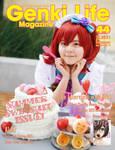 Genki Life Magazine 44 - Summer 2021