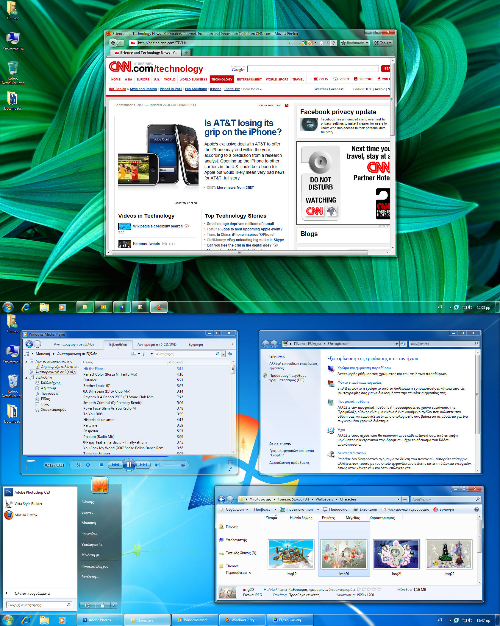 Windows 7 Style For Vista by giannisgx89