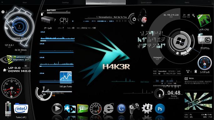 Hacker_v2 by artcreater2012 on DeviantArt
