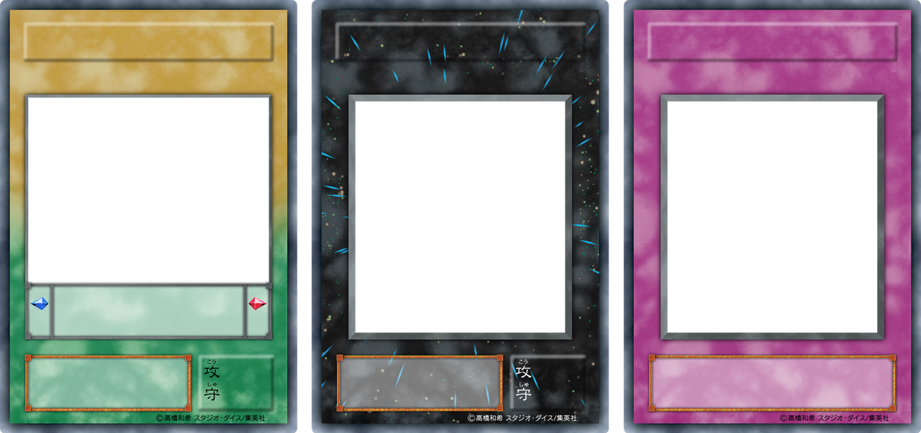 JP YGO Series 2 Devamped Blanks (PNG) by icycatelf on DeviantArt