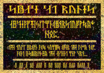 Space Cat Runes Font by icycatelf