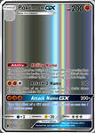 Pokemon GX Font Guide (PSD) by icycatelf