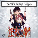 Kareshi Kanojo no Jijou - Anime Icon Folder