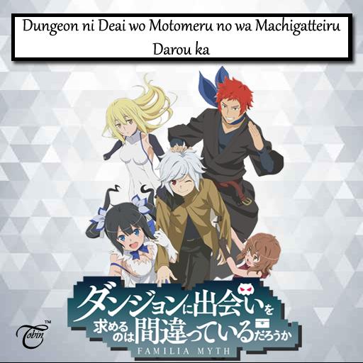 Danmachi - Anime Icon Folder by Tobinami on DeviantArt