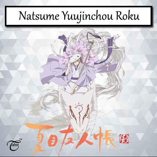 Download Anime Natsume Yuujinchou: Anime Icon Folder By Tobinami On