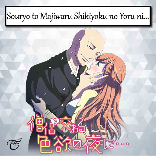 souryo to majiwaru shikiyoku no yoru ni...
