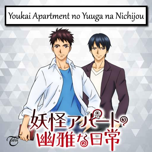 Anime Apartment: Youkai Apartment No Yuuga Na Nichijou