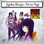Jigoku Shoujo Yoi no Togi - Anime Icon Folder