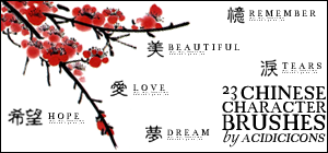 Chinese Brushes Image Pack by acidicicons