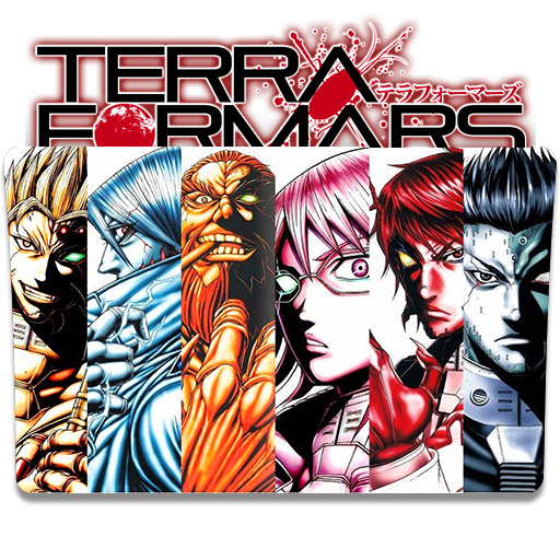 """Képtalálat a következőre: """"Terra Formars ico"""""""