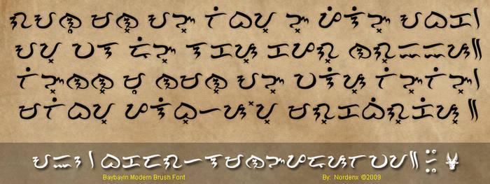 Baybayin Modern Brush Font by Nordenx