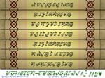 Baybayin Modern Mindoro Font
