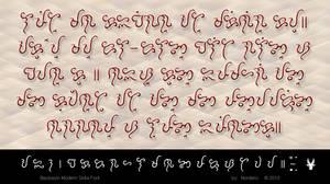 Baybayin Modern Sinta Font