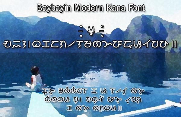 Baybayin Modern Kana Font by Nordenx