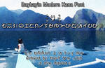 Baybayin Modern Kana Font