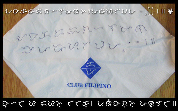 Baybayin Modern Club Font by Nordenx