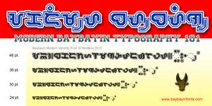 Baybayin Modern Varsitito Font