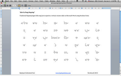 Kapampangan Kulitulsok Font