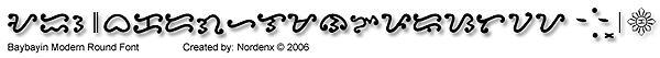 Baybayin Modern Round Font