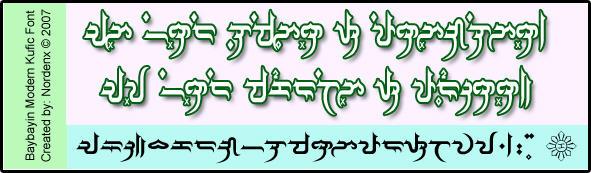 Baybayin Modern Kufic Font by Nordenx