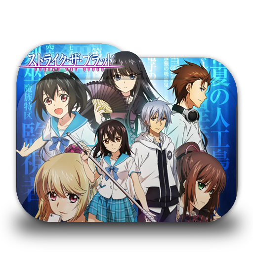 Strike The Blood Folder Icon by AinoKanade on DeviantArt