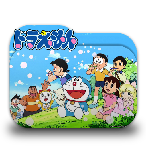 """Képtalálat a következőre: """"Doraemon ico"""""""