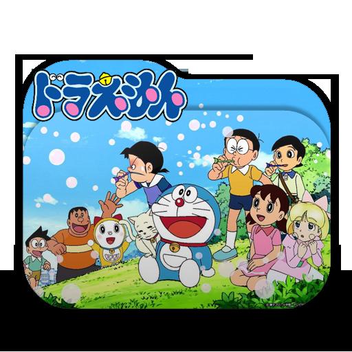 Doraemon Folder Icon By AinoKanade On DeviantArt
