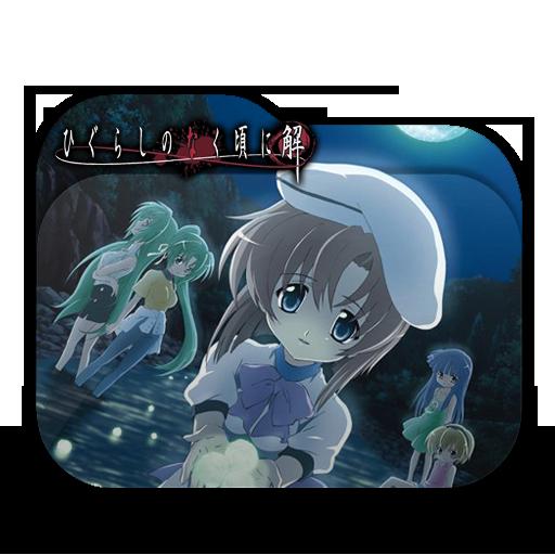 Higurashi No Naku Koro Ni Kai Folder Icon By Ainokanade On Deviantart