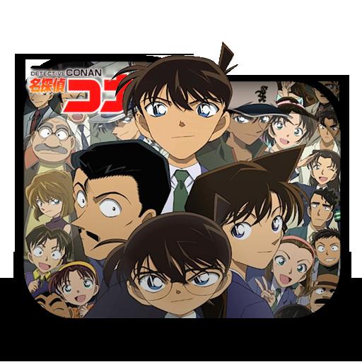"""Képtalálat a következőre: """"Detective Conan ico"""""""