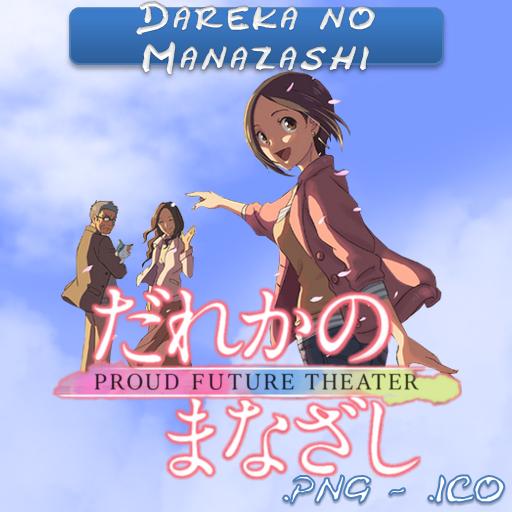 Dareka no Manazashi ICO and PNG by bryan1213 on DeviantArt