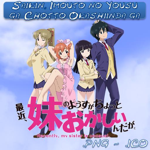 Saikin, Imouto No Yousu Ga Chotto Okashiinda G By